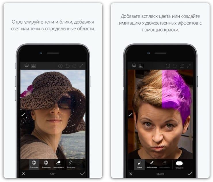 знаменитых приложение на айфон фото с эффектами рисунка индивидуальный эскиз